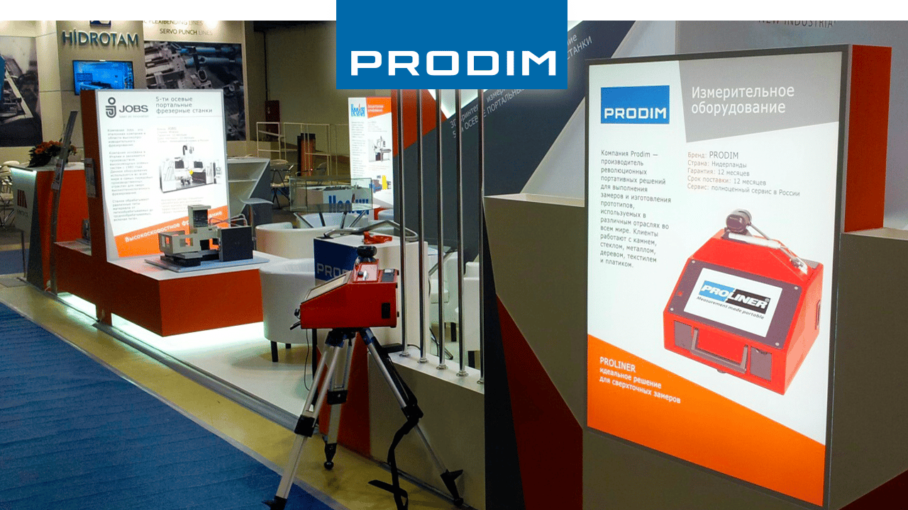 PRODIM Realiza demostraciones En todo el mundo- MetalLoobrabotka, Rusia